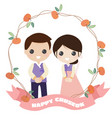 cute korean couple in traditional dress vector image vector image