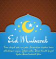 Eid Mubarak Greeting Card vector image vector image