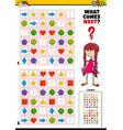 fill pattern educational game for kids vector image vector image