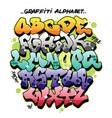 multicolored comic style graffiti alphabet vector image vector image