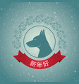 new year goodness - happy new year in chinese vector image vector image