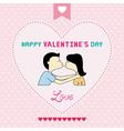 Romantic card74 vector image vector image