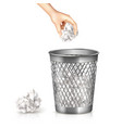 rubbish bin vector image