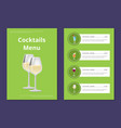 choose refreshing alcohol beverage bar card vector image vector image