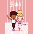 cute ballet dancers cartoons vector image