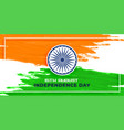indian happy independence day background in vector image