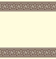 knitted greek background vector image vector image