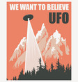 banner with a flying ufo over forest vector image