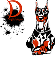 dog Doberman Pinscher breed lying and smilling vector image vector image