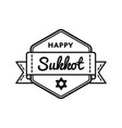 happy sukkot day greeting emblem vector image
