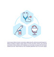 healthcare treatment concept icon with text vector image