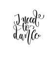 i need to dance - hand lettering inscription text vector image vector image