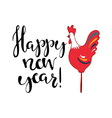 Red Rooster as a symbol of 2017 vector image vector image
