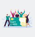 gift card voucher gift certificate discount vector image vector image