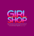 glamour emblem girl shop with glossy alphabet vector image vector image