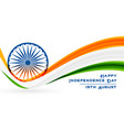 national independence day india flag background vector image vector image