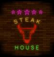 steak house neon colorful sign vector image vector image