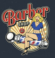 vintage barbershop colorful badge vector image vector image