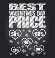 best valentines day price chalkboard card vector image vector image