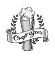 craft beer emblem drawn in engraving style vector image vector image