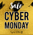 cyber monday sale banner on golden luxury vector image vector image