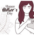 happy mother card with beautiful drawing vector image