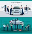 car repair banners set vector image vector image