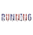 running text font design marathon runners vector image vector image