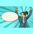 businesswoman winner hand gesture up vector image