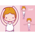 cute boy ballet dancer cartoon vector image