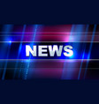 news banner vector image vector image