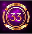 thirty three years anniversary celebration with vector image vector image