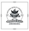 barbecue grill emblem vector image