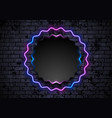 blue purple neon wavy circle on grunge brick wall vector image vector image