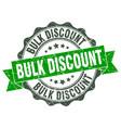 bulk discount stamp sign seal