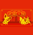 golden zodiac pig sign on chinese new year vector image