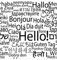 Hello foreign seamlees vector image vector image
