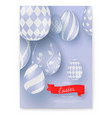 poster with greeting happy easter holidays vector image vector image