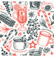 winter drinks seamless pattern hand drawn vector image vector image