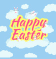 funny and colorful happy easter greeting card vector image vector image