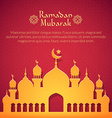 Greeting card with mosque vector image vector image