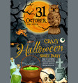 halloween poster for october holiday party vector image vector image