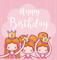 happy birthday card with girls ballet dancers vector image vector image
