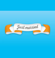 trendy retro ribbon with text just married vector image