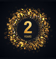 2 years anniversary isolated design element vector image vector image