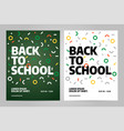 back to school brochure design vector image