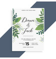 beautiful green leaves wedding invitation card vector image vector image