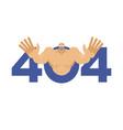 error 404 athlete surprise page not found vector image