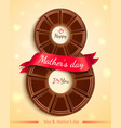 Greeting card design for Mothers Day vector image vector image