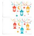 ramadan kareem flyers business cards or vector image vector image